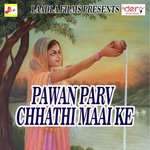 Pawan Parv Chhathi Maai Ke songs mp3