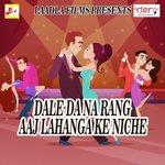 Dale da Na Rang Aaj Lahanga Ke Niche songs mp3
