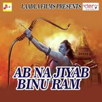 Ab Na Jiyab Binu Ram songs mp3