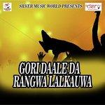 download Choliya Rangi Chhotaka Devarwa Shivam Kumar mp3 song