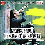 download Barase Sawanawa Ke Pani Dharmpal Akela mp3 song