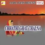 Chhathi Ghat Chalna songs mp3