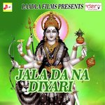 Jala da Na Diyari songs mp3