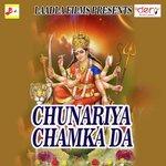 Chunariya Chamka Da songs mp3