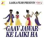 download Bedardi Chuma Leke Chale Gye Subhash Raja mp3 song