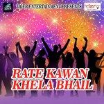 Rate Kawan Khela Bhail songs mp3