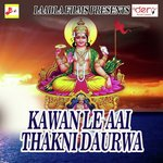Kawan Le Aai Thakni Daurwa songs mp3