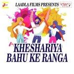 Kheshariya Bahu Ke Ranga songs mp3