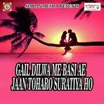 download Yarau Tohare Kailka Ha Hamara Pet Me Sanjiv Sajanwa mp3 song