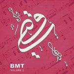 B.M.T Vol.1 songs mp3