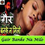 download Aapke Milane Se Pahele Afroz Khan mp3 song