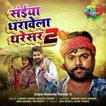Saiyan Dharavela Tharesar - 2 songs mp3