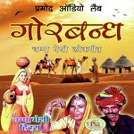 download Oludi Laga Ke Bhul Gaya Champa-Meti mp3 song