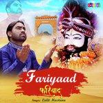 Fariyaad (Hindi) songs mp3
