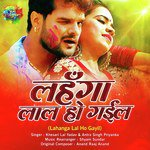 Lahanga Lal Ho Gayil songs mp3