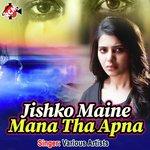 Jisko Mayne Mana Tha Apna (Bhojpuri) songs mp3