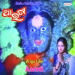 Aarati songs mp3