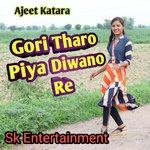 download Fulen Ki Ateriya Ajeet Katara mp3 song