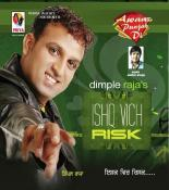 Ishq Vich Risk songs mp3