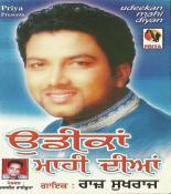 Udeekan Mahi Diyan songs mp3
