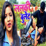 download Lalki Bullet Ritesh Dubey mp3 song