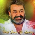 Heart Beats Of Lalettan songs mp3