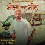 download Motor Ala Scene Deep Karan mp3 song