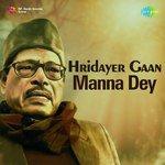 Hridayer Gaan - Manna Dey songs mp3