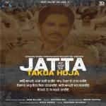 download Jatta Takda Hoja Jass Bajwa mp3 song