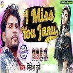 download I Miss You Janu Ritesh Dubey mp3 song