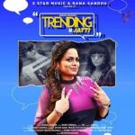 download Trending Jatti Gurlez Akhtar mp3 song