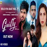 download Guilty Inder Chahal,Karan Aujla mp3 song