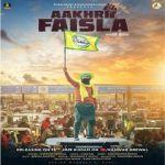download Aakhri Faisla Kanwar Grewal mp3 song