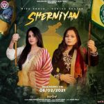 download Sherniyan Miss Pooja,Gurlez Akhtar mp3 song