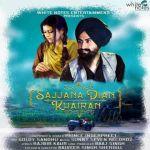 download Sajjana Dian Khairan Prince Inderpreet mp3 song