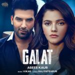 download Galat Asees Kaur mp3 song