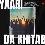 download Yaari Da Khitab Kaka,Phantom Kalakar mp3 song