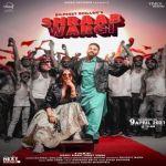 download Shraab Wargi  Gurlez Akhtar,Dilpreet Dhillon mp3 song