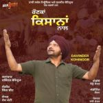download Ronka Kisana Naal Davinder Kohinoor mp3 song