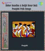 download Jal Te Phool Tarda Didar Sandhu,Baljeet Kaur Bali mp3 song