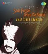 download Chak Doon Ghade Ton Amar Singh Chamkila,Amarjot mp3 song