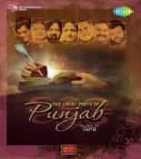 download Aa Vas Mandadre Kol Surinder Kaur mp3 song