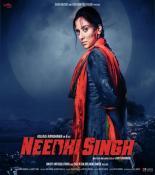 Needhi Singh songs mp3