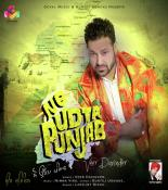 download No Udta Punjab Veer Davinder mp3 song