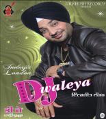 Dj Waleya songs mp3