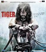 Tiger songs mp3
