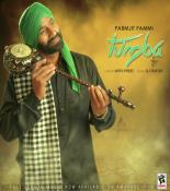 Tumba songs mp3