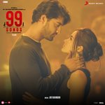 99 Songs (Telugu) (Original Motion Picture Soundtrack) songs mp3