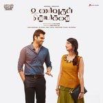 download Alaya Hari Dafusia,Nikhita Gandhi mp3 song