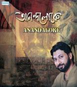 anondo loke mongola loke mp3 song free download